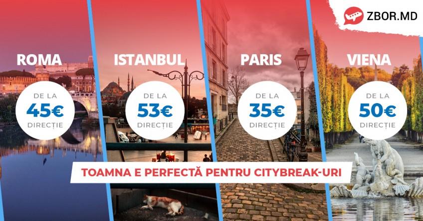Осень идеально подходит для citybreak-ков. Недорогие авиабилеты до Парижа, Рима, Стамбула, Вены.