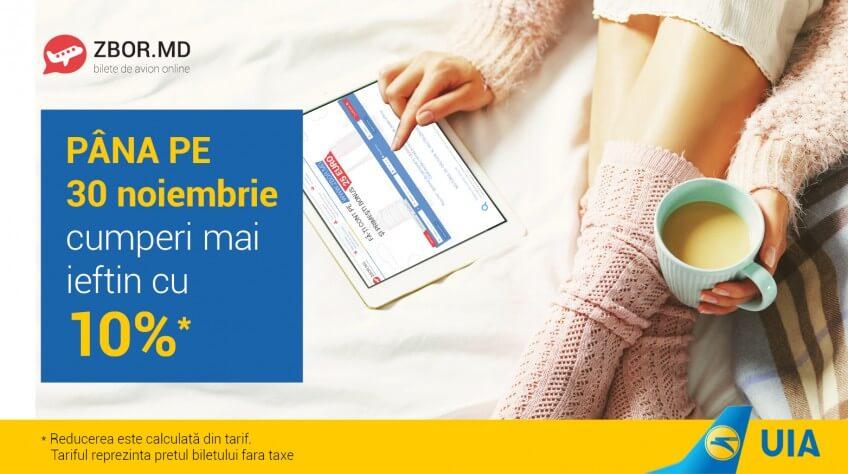 Până pe 30 noiembrie cumperi bilete de avion  cu 10% mai ieftin!