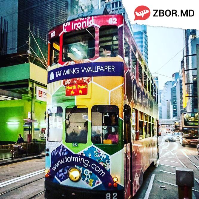 Descoperă aceste orașe cu ajutorul tramvaiului!