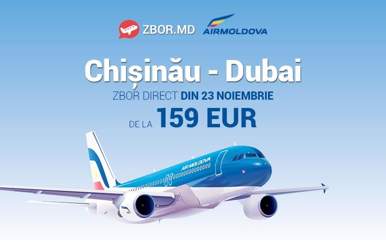 Au rămas 15 zile ! Din 23 Noiembrie Zboară direct spre DUBAI cu Air Moldova!