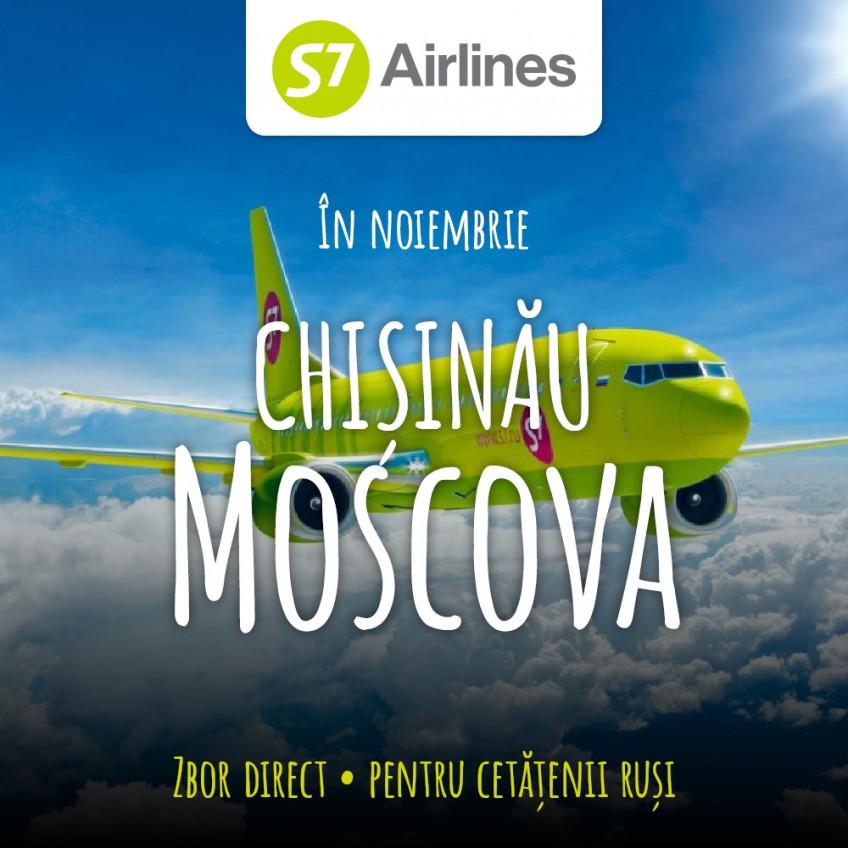 Zbor Direct Chișinău-Moscova-Chișinău din 11 Noiembrie!
