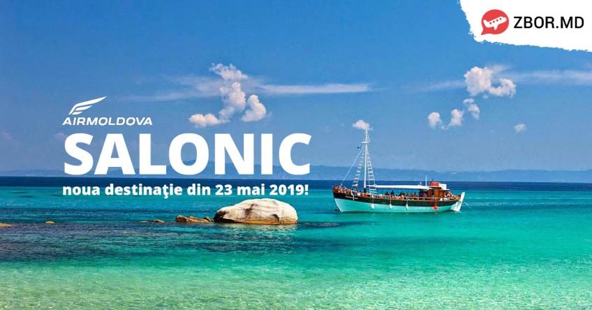 Air Moldova anunță o nouă destinație din Chișinău!