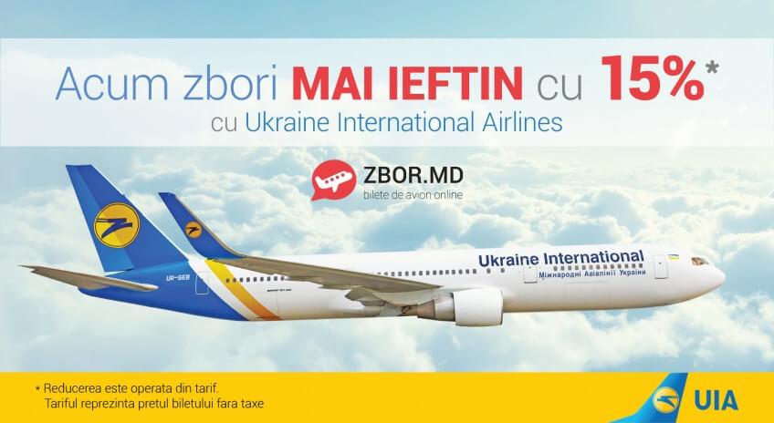 Zbori cu 15% mai ieftin spre orice destinație operată de UIA!