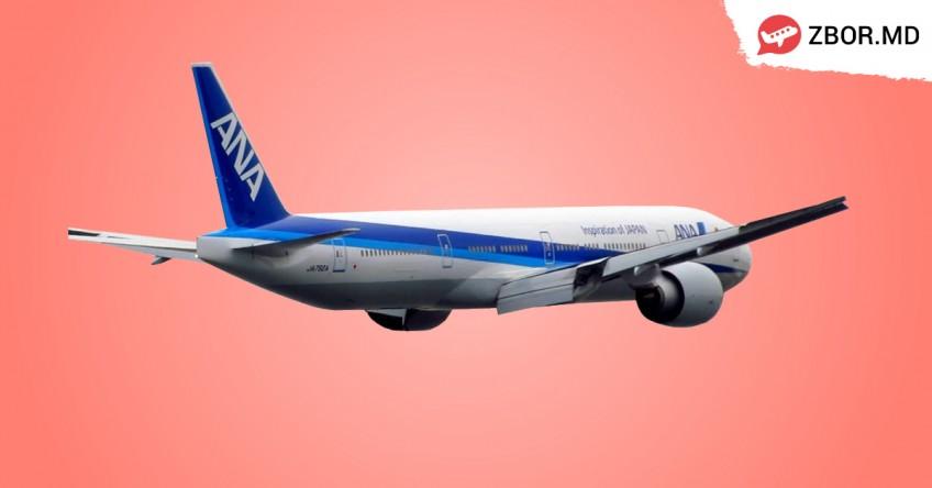 Pasagerii unei curse aeriene au întâlnit  Anul Nou de două ori!