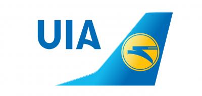 Alianța Aviatiei Ucrainene
